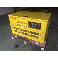 闪威SHWIL25KW汽油发电机厂家直销