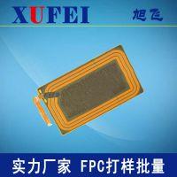 手持终端天线,POS机天线,非接天线,刷卡机FPC天线,NFC天线,无线充电天线FPC