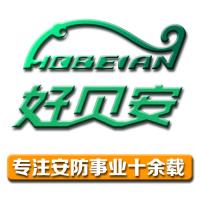 深圳市中冠安防科技有限公司