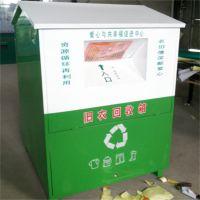 旧衣服回收箱多少钱一台?