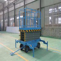柳州12米500公斤移动式升降机特点 厂家直销四轮移动式剪叉升降货梯