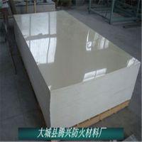 【四氟板】供应 聚四氟乙烯板 PTFE板加工定做15830622519