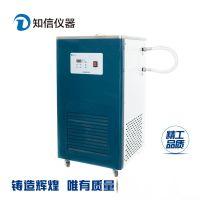 开口型冷却液低温循环机ZX-LSJ-10D知信仪器