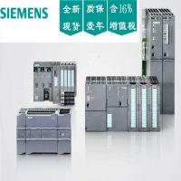 西门子PLC模块S7-300卡件I/O输入输出模块特价现货清库存