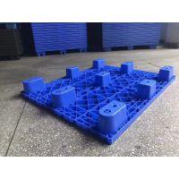 供应湖南出口塑料卡板 仓库环保塑料托盘 一次性地台板塑胶卡板