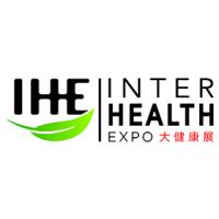 2019年第28届广州国际大健康产业博览会