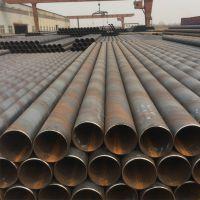 厂家直销螺旋钢管 q235b螺旋焊管 防腐保温螺旋管 输水管道专用