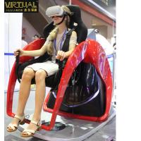 广州vr厂家虚拟联盟vr设备广州vr厂家vr体验馆加盟