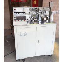 东莞全自动剥线机 自动裁线剥皮沾锡机线束加工设备