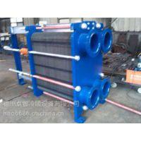 化工专用板式换热器 树脂合成专用换热器 生产厂家