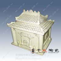 上海陶瓷骨灰坛 骨灰盒定制批发厂家 殡葬用品