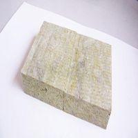 A级防火岩棉保温板 高压缩性能 耐用防腐 九纵产品