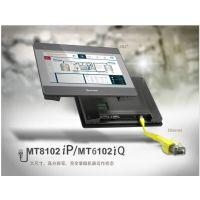 上海威纶触摸屏 10.1寸 MT6102IQ