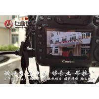 东莞南城宣传片制作拍摄高端广告制作