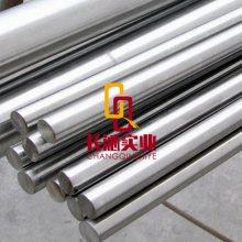 长沁实业:专业生产Hastelloy G-30高温耐蚀哈氏合金板、棒、管