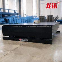 宜都市厂家定做10吨固定式登车桥 仓库装卸用电动液压升降平台--龙铸机械