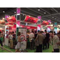 供应琶洲广交会IHE2018年广州医药保健品展览会