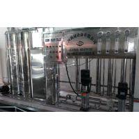 水处理设备 水处理反渗透设备报价 厂家直销