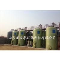 溶气气浮机,废水处理配套设备生产龙安泰