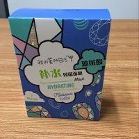 供应彩盒 金银卡纸盒 电子包装盒 化妆品盒 产品包装盒 瓦楞盒 彩色说明书1018-2