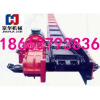 济南京华专业生产刮板输送机 型号多样 质量保证