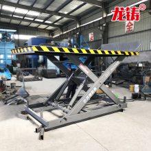 剪叉式电动升降台 固定式液压升降货梯 简易举升机生产厂家