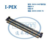 I-PEX 20454-040T原厂替代品连接器