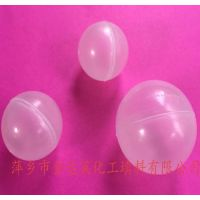 PP空心浮球价格 聚丙烯空心浮球填料 萍乡金达莱价格优惠
