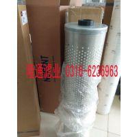 隆通供应30-150-219树脂阴阳离子酸性稳定滤芯