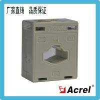 安科瑞厂家直销 AKH-0.66 30I 500/5 孔径22mm测量型电流互感器