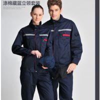 现货工作服,工厂直销,涤棉加厚工作服,汽修工作服,定制工作服