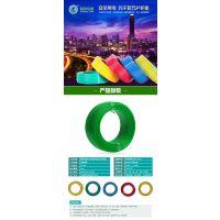 河南国网电缆ZC-BV线销售批发规格型号价格表