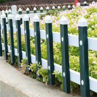 批发【大连草坪围栏 小区 大连交通护栏 PVC护栏 】等镀锌钢金属制品