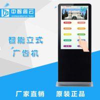 湖南65寸超薄壁挂广告机 高清液晶显示屏 楼宇电视广告屏 商场广告机