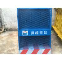 广东省hysw供应施工电梯安全门颜色烤漆可选 -754