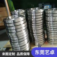 东莞艺卓批量零件CNC加工中心加工欢迎采购