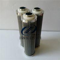 液压油金属滤芯 不锈钢折叠滤芯 工业水循环水高温腐蚀性液体过滤