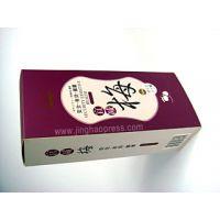 供应百草味食品包装袋 纸盒 外箱 彩盒厂上海景浩