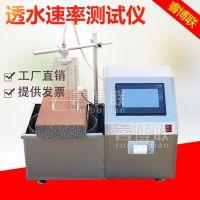 睿博联JGT376-D-ZD砂基透水砖透水速率测试仪