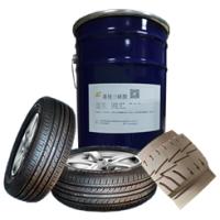 聊城液体轮胎专用模具硅胶东莞轮胎硅橡胶模具易佳三硅胶厂