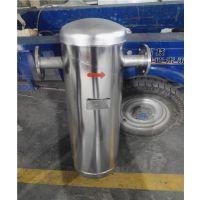 负压管道气体除水用MQF-150螺旋式汽水分离器、厂价直销质优价美
