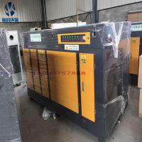光氧催化废气处理设备喷淋塔环保烤漆房