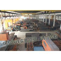 江西P20模具钢零切、开条、整板专业配送商