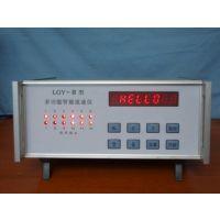 LGY-III 多功能智能流速仪 型号:LGY-III 金洋万达