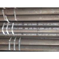 无缝管无缝钢管价格无缝钢管报价无缝钢管厂山东力龙金属材料有限公司
