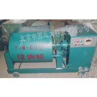 中西dyp 单卧轴混凝土搅拌机 型号:HJW-60库号:M407378