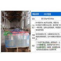 美国ALCOA5052铝板价格 进口5052铝合金棒