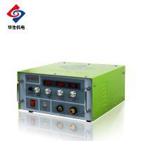 华生HS-BDS01金属铸件电火花堆焊修补冷焊机多少钱