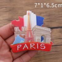 悠然见文创法国景点旅游纪念品可定制3D立体工艺品树脂冰箱贴
