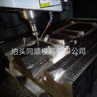 铸造模具 热芯盒模具 覆膜砂模具 铁模模具制作精密 使用寿命长